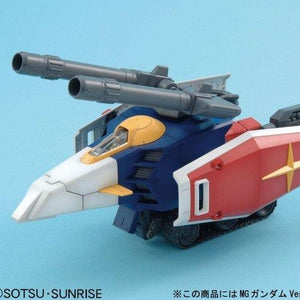 [G-Fighter] E.F.S.F. PROTOTYPE TACTICAL SUPPORT FIGHTER (Ver 2.0) (MG) 1/100 Scale Bandai Model Kit