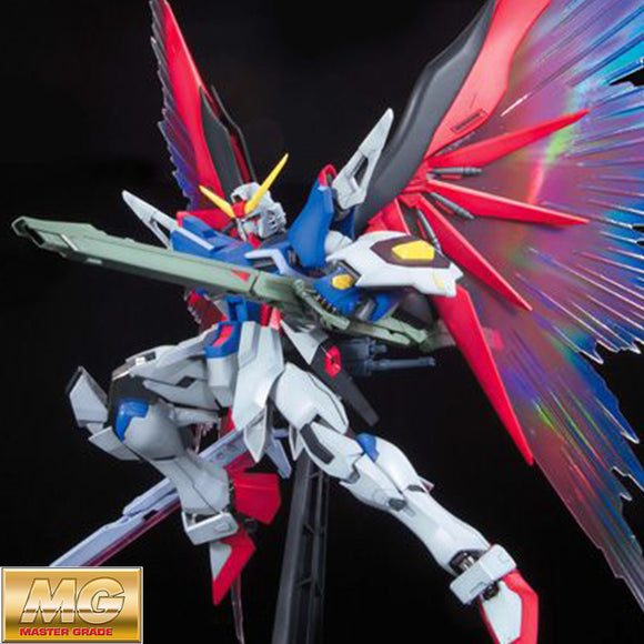 [ZGMF-X42S] 𝐃𝐞𝐬𝐭𝐢𝐧𝐲 𝐆𝐮𝐧𝐝𝐚𝐦 [Extreme Blast Mode] (MG) 1/100 Scale Bandai Model Kit [Members]