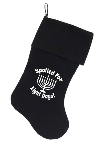 Spoiled for 8 Days Screen Print 18 inch Velvet Hanukkah Stocking