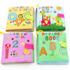 Soft Cloth Educational Rustle Books
