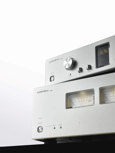 Luxman Reference Arrives