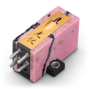 Koetsu Rhodonite Cartridge