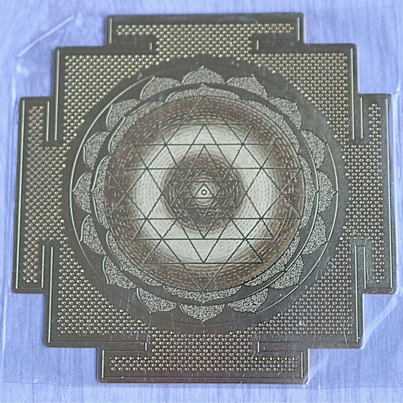 Sacred Geometry Brass Mini Crystal Grids - little-gems-metaphysical-store