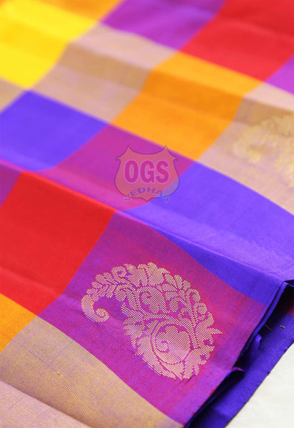 SOFT SILK MULTICOLOR SALEM SILK