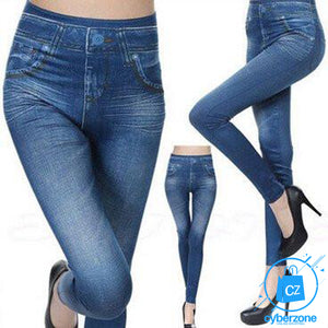 SJL™ Shaping Jean Leggings - Cyber Zone Online