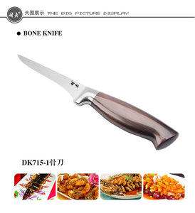 YAMY&CK Stainless Steel Kitchen Fillet Knife