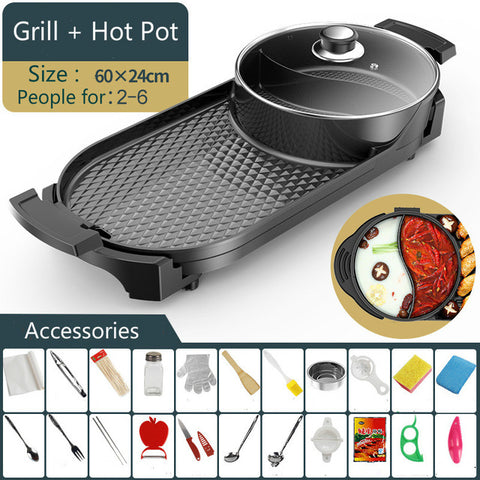 Image of Electric Smokeless Barbecue Grill Multifunction Korean Style Hotpot