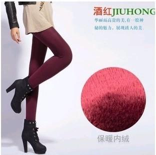 Winter High Elasticity And Good Quality Warm Leggings - Cyber Zone Online
