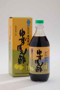 Yuzu Ponzu - Citrus Seasoned Yuasa Soy Sauce  500ml