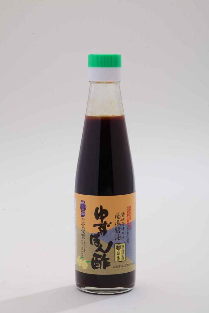 Yuzu Ponzu - Citrus Seasoned Yuasa Soy Sauce  200ml
