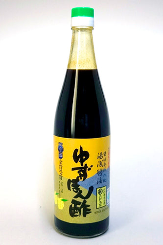 Yuzu Ponzu - Citrus Seasoned Yuasa Soy Sauce  720ml