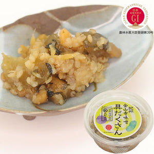Kinzanji-miso with much Vegetables - 150gcup