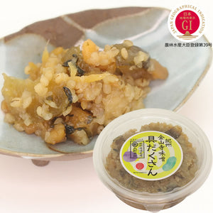 Kinzanji-miso with much Vegetables - 270gcup
