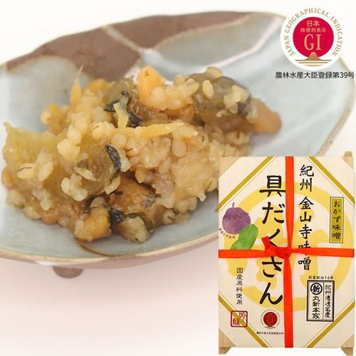Kinzanji-miso with much Vegetables - 350g in wooden gift box