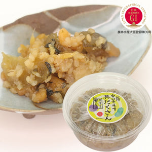 Kinzanji-miso with much Vegetables - 540gcup
