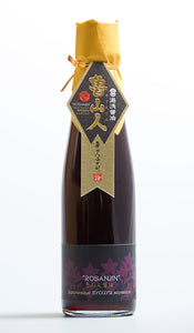 Premium Yuasa Soy Sauce -Rosanjin 200ml -Super natural grown materials - Miracle Yuasa Soy Sauce