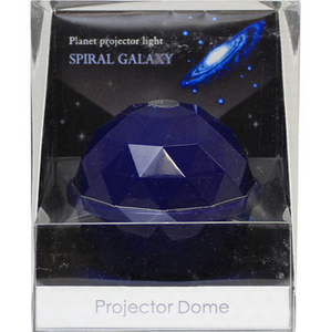 PROJECTOR DOME | SPIRAL GALAXY