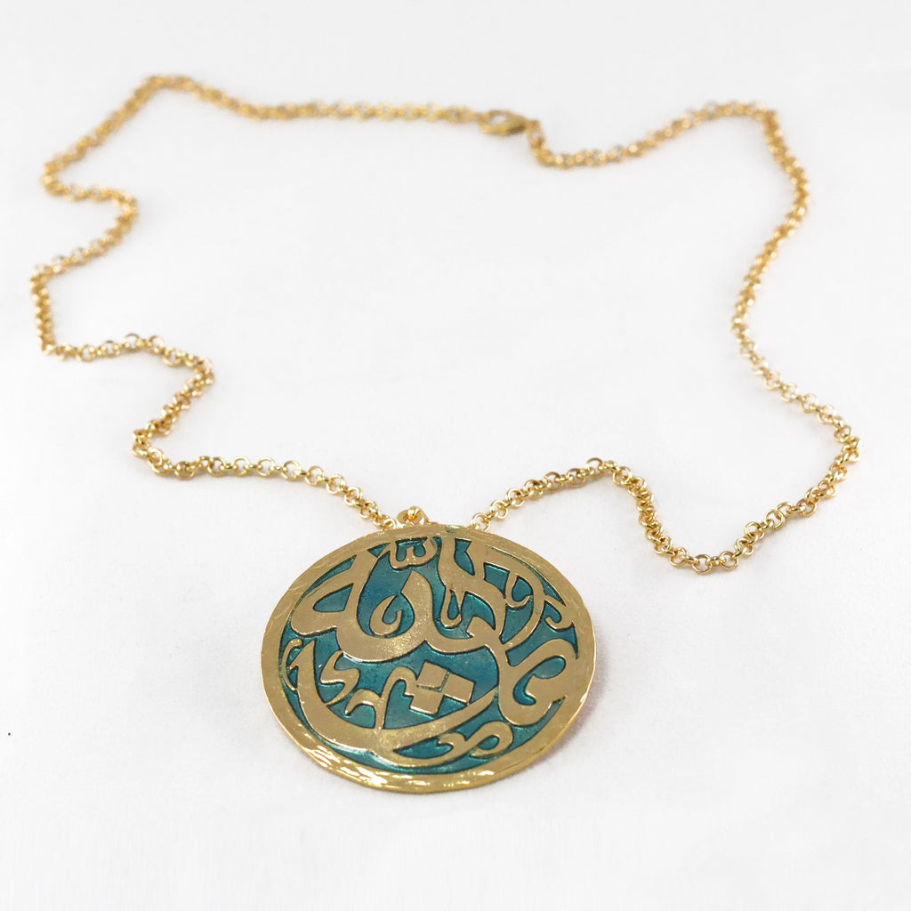 Calligraphy Necklace