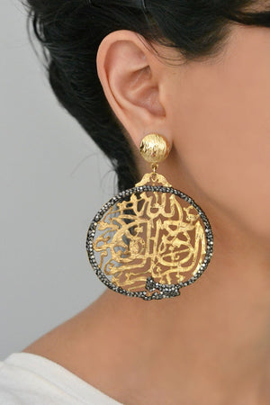 Chunky Calligraphic Earrings