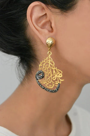 Vao Calligraphic Earrings
