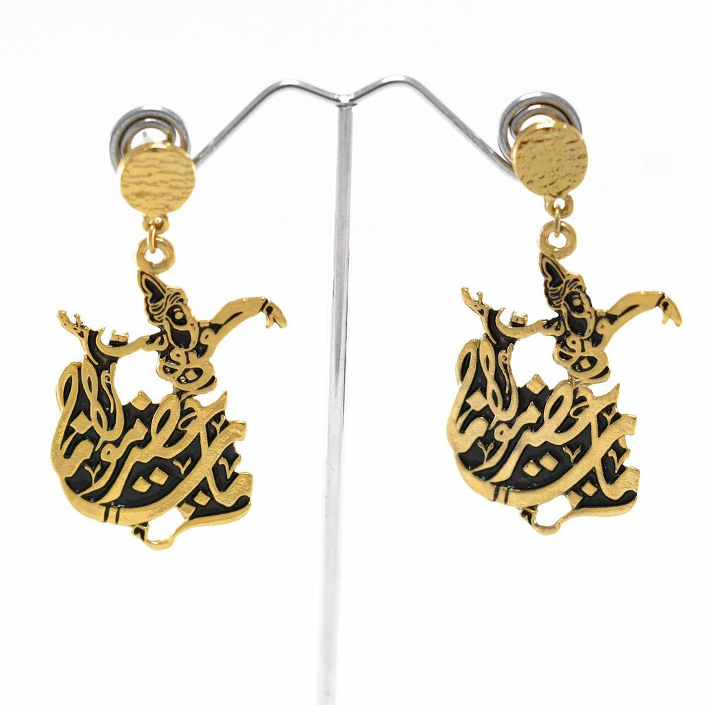 Calligraphic Dervish Earrings
