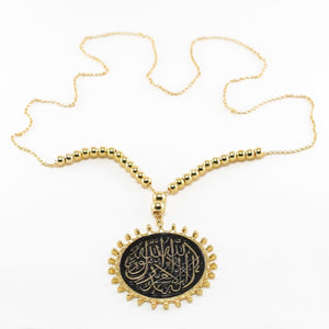 Calligraphic Necklace