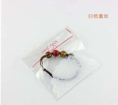 Jewelry Package Cute Bracelets Earring Necklace 3