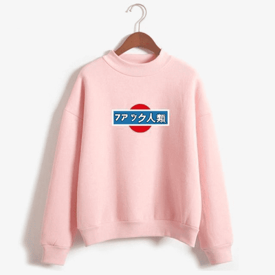 O-Neck Long Sleeve Thicken Hoodies Pullover Pink / M Basic Jackets