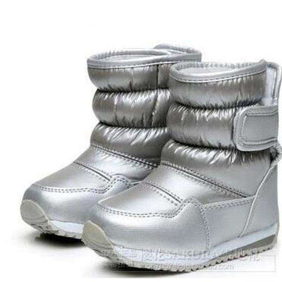 Winter New Cherry Snow Boot Cute Anti-Wet Silver / 1