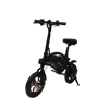 DYU D1F Compact Seated Electric Scooter UL2272