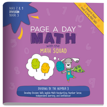 Load image into Gallery viewer, Series 9: DIVISION (age 6-9) 12-Book Series, Flash Cards & Assessments - Page A Day Math with the Math Squad