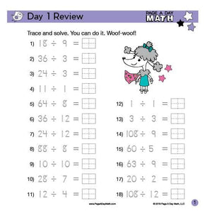 Division & Handwriting Review Book | up to 144/12=12