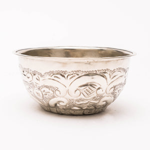 Hamam Bowl Medium - Zahara Vintage