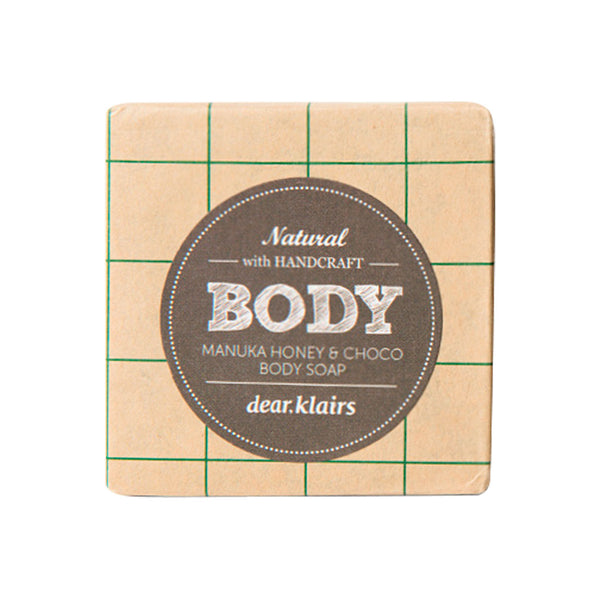 Manuka Honey & Choco Body Soap