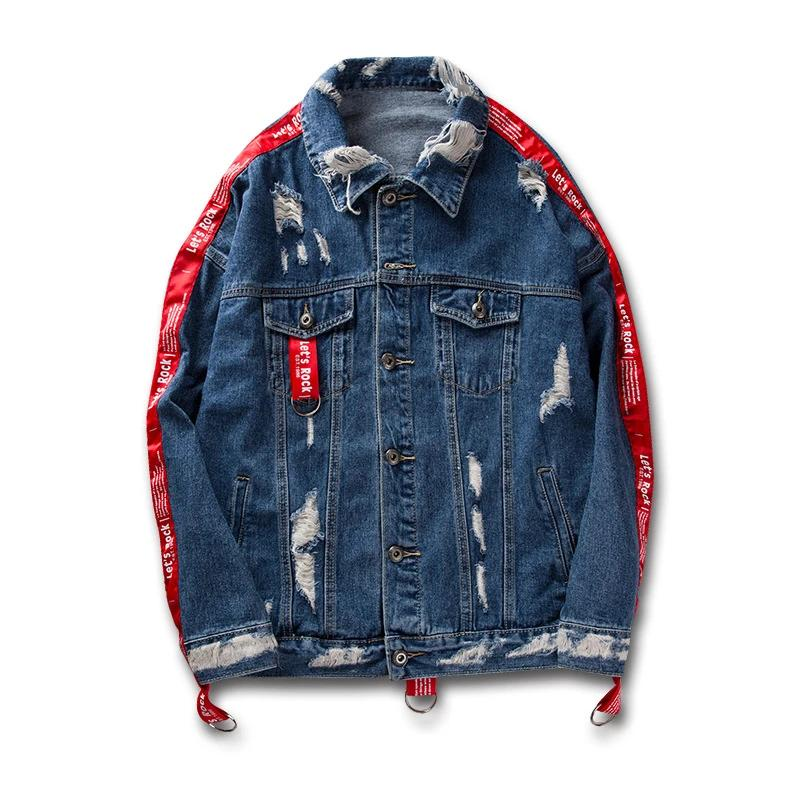 High Street Harajuku Hole Patch Designs Ripped Denim Jacket