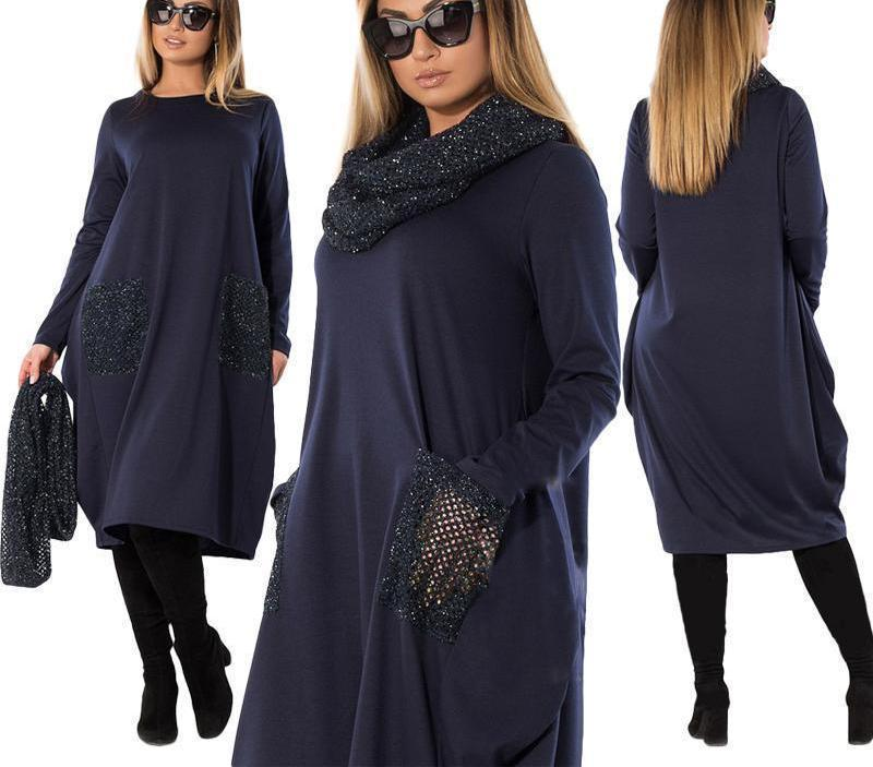 MIK Loose Casual Long Sleeve Pockets Autumn Dresses - MiKlah