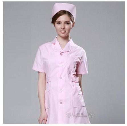Short Sleeve Slim Fit Nurse  Scrubs - MiKlah