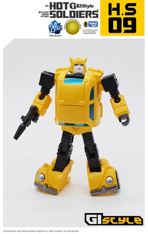 [Ready to Ship] Hot Soldiers HS-09 Bumblebee
