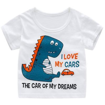 T-Shirt Imprimé - Dinosaure T-Shirt - Vêtements Enfant Dinosaure / 2-3 ans - Parents Sereins