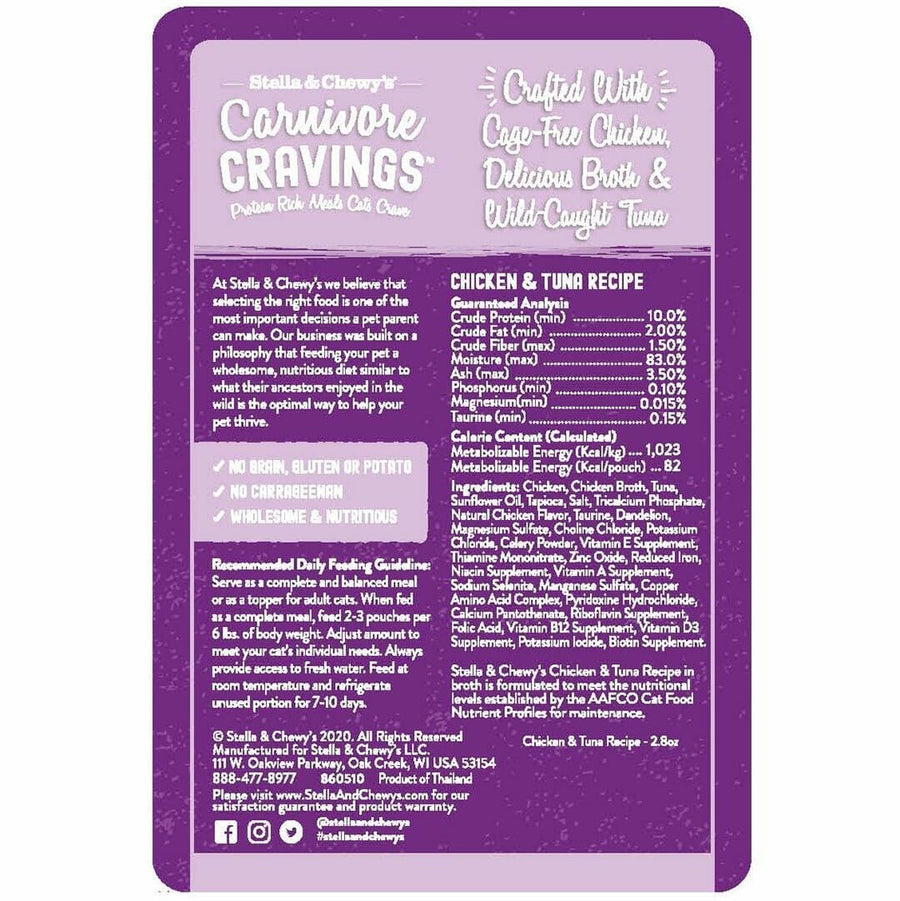 Stella & Chewy's Carnivore Cravings Shreds Chicken and Tuna Recipe Wet Cat Food 2.80oz
