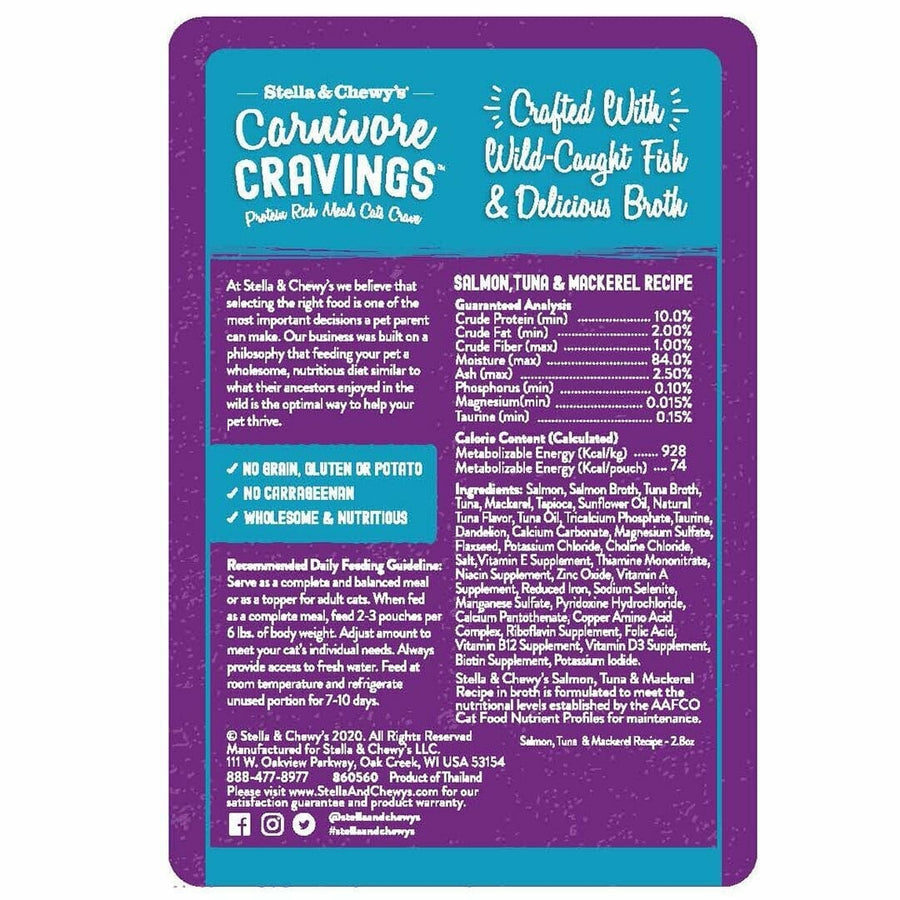 Stella & Chewy's Carnivore Cravings Shreds Salmon Tuna and Mackerel Recipe Wet Cat Food 2.80oz
