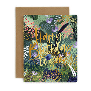 Happy Birthday To You Jungle Card