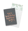 You Wonderful Human Being // Greeting Card