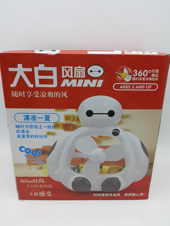 Ventilator punjivi USB big hero 6 baymax NOVO-Ventilator