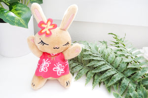 PLUSH - HAWAII JUNIPER (February 28 Release)
