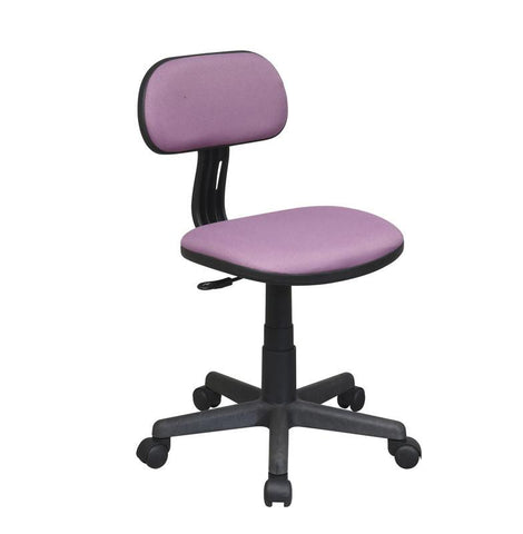 Office Star OSP Designs 499-512 Task Chair in Purple Fabric - Peazz Furniture