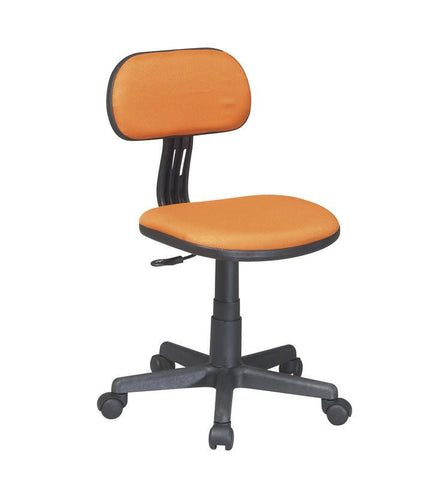 Office Star OSP Designs 499-18 Task Chair in Orange Fabric - Peazz Furniture