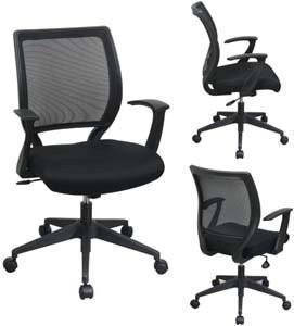 Charmant Office Star Products