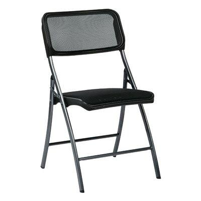 Work Smart FF-227012 Folding Chair with Screen Seat and Back (2-Pack) - Peazz.com
