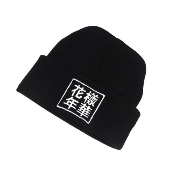 Bts Bobble Hat - Hats